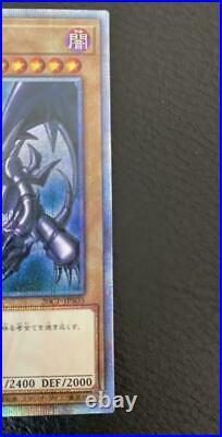 Crimson-Eye Noir Dragon Rouge Yeux 20Th Complet État Neuf Liste No. 3401