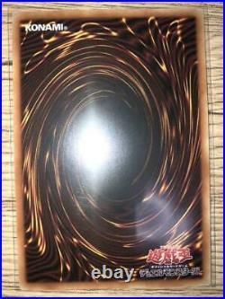 Crimson-Eye Noir Dragon Rouge Yeux État Neuf Prismatique / Liste No. 1435