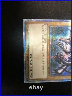 État Neuf Crimson-Eye Noir Dragon 20Th Secret Rouge Yeux Liste No. 2749