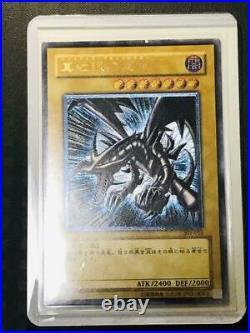 État Neuf Rouge Yeux Noir Dragon Liste No. 10313