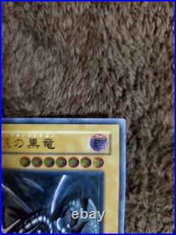 État Neuf Rouge Yeux Soulagement Crimson-Eye Noir Dragon Yu-Gi-Oh Liste No. 2977