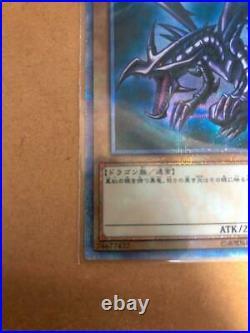 État Neuf Yu-Gi-Oh Rouge Yeux Noir Dragon 20Th Secret Liste No. 3391