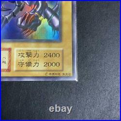 État Neuf Yu-Gi-Oh Rouge Yeux Noir Dragon Liste No. 7209