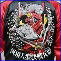 Evangelion X Nishiki Unité 02 Sukajan Souvenir Veste Noir Rouge Taille M Neuf