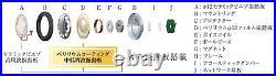 Radius Écouteur HP-TWF41 W N°4 Dynamique Type + Piezo (Ddm) De Japon Neuf