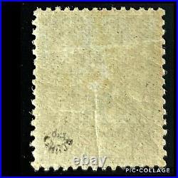 Sage Yvert 91,25c Noir S/ Rouge Neuf Signé Roumet COTE 2400