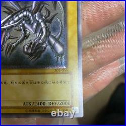 YU-GI-OH Rouge Yeux Noir Dragon Soulagement Complet État Neuf / Liste No. 1123