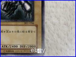 Yu-Gi-Oh État Neuf Crimson-Eye Noir Dragon Rouge Yeux 301-056 Liste No. 2772