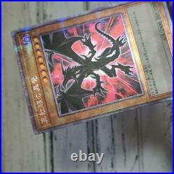 Yu-Gi-Oh Rouge Yeux Noir Dragon Plisik Complet État Neuf Liste No. 3653